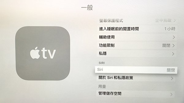 4th-apple-tv-opinion-07