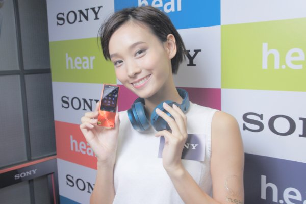 Sony h.ear - 12