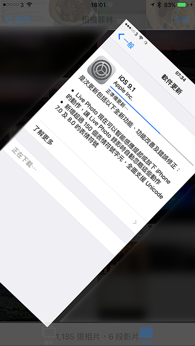 do-ios-9-1-value-to-be-updated_02a