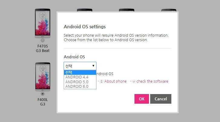 (LG G3 可安裝 Android 4.4/Android 5.0/Android 6.0)