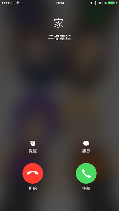 how-to-reject-call-in-iphone_03