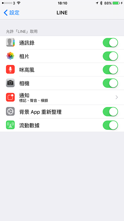 ios-9-wifi-assist-is-not-using-many-mobile-data_04