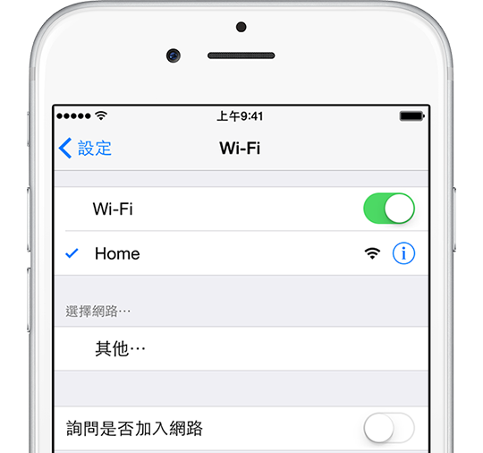6-step-to-check-why-ioas-device-do-not-connect-wifi_02