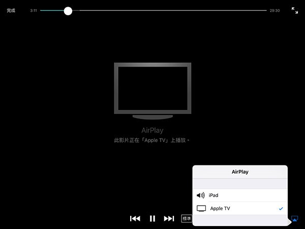 8-airplay-support-app-3b