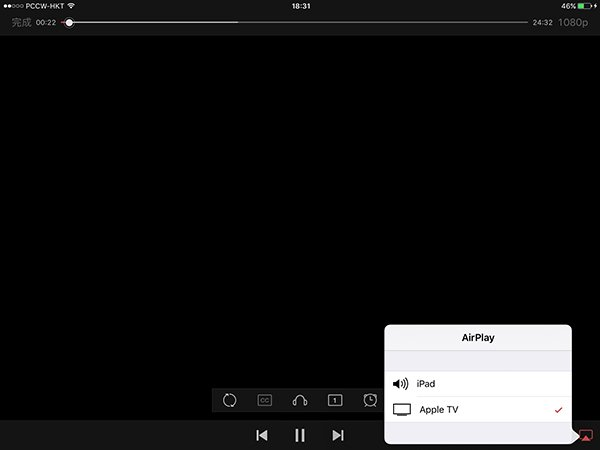 8-airplay-support-app-7b