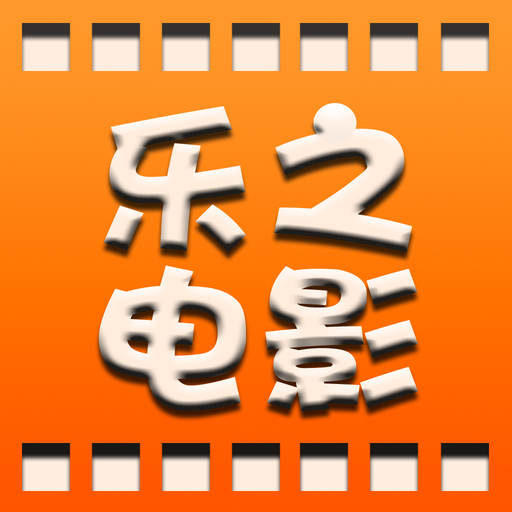 8-airplay-support-app-8a