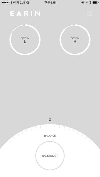 ▲Earin App 可以設定左、右聲道平衡,另外可以開 Bass Boost 加強重低音效果