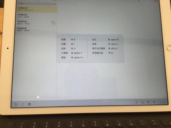 ▲和用Mac 一樣設有 Command Key 方便操作