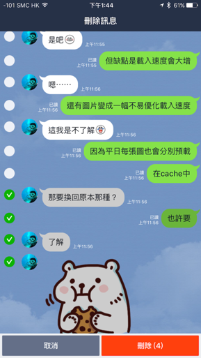 LINECHAT