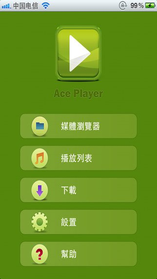 aceplayer-02