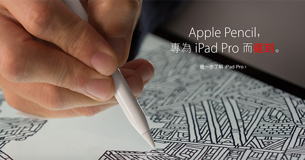 apple-pencil-will-shop-in-4-5-weeks_00