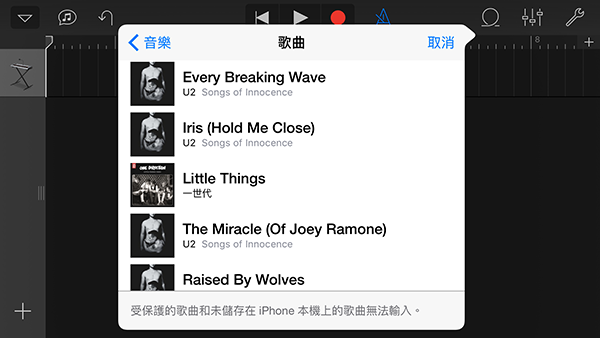 create-iphone-ringtone-without-itunes_03
