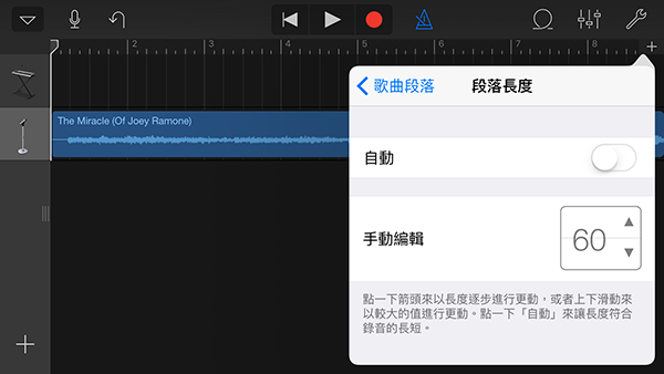 create-iphone-ringtone-without-itunes_05