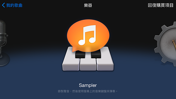 create-iphone-ringtone-without-itunes_13