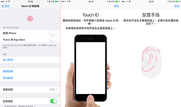 ios-9-tips-ten-finger-one-touch-id_01