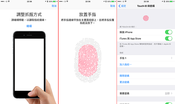 ios-9-tips-ten-finger-one-touch-id_02
