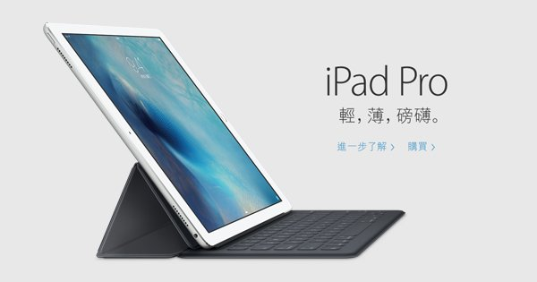 ipad-pro-apple-retail-store_00