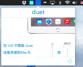 ipad-pro-with-duet-display_03