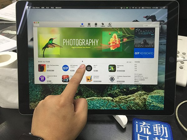ipad-pro-with-duet-display_10
