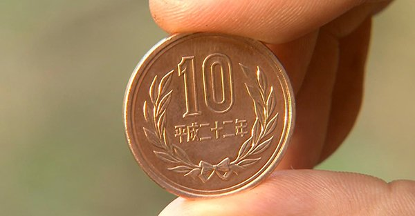 japanese-10-dollars-coin