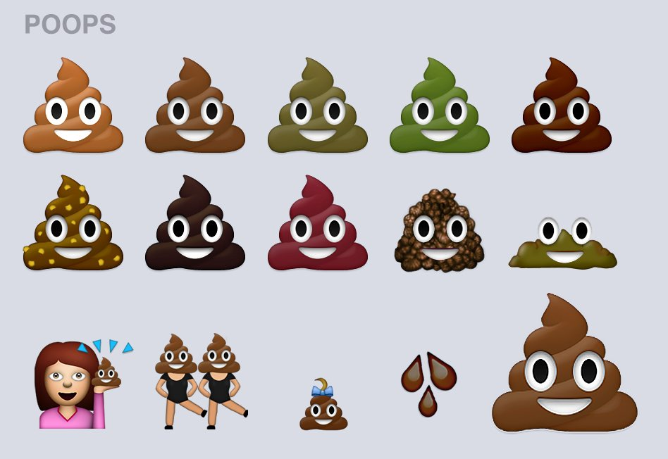 poop-emoji-options