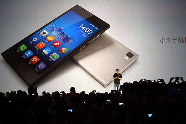 xiaomi-is-not-value-as-45b-usd_00