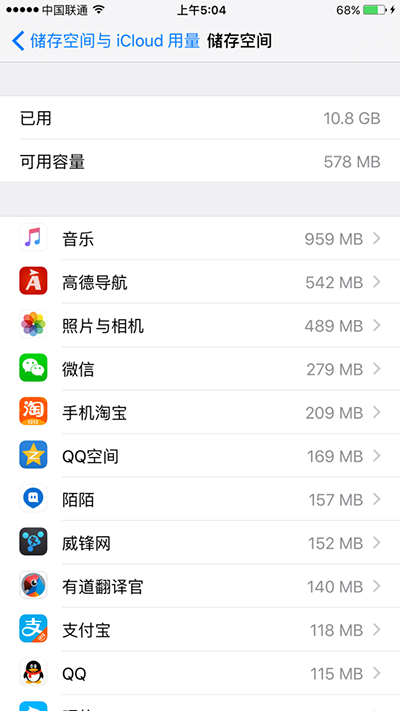 16gb-iphone-is-enough-to-use_01