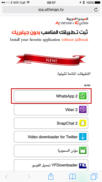2-whatsapp-in-one-iphone_01