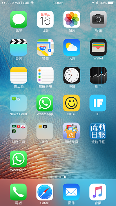 2-whatsapp-in-one-iphone_03