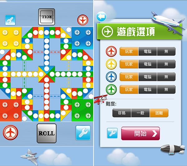 6-party-game-apps_05