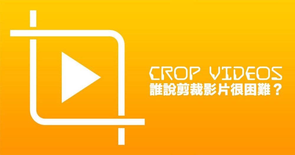 Crop Videos3