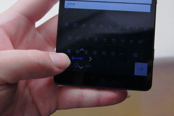 ▲鍵盤中加入「方向掣」,只要點一下鍵盤上的藍點,再向上、下、左、右方向一撥,即可移動打字位置