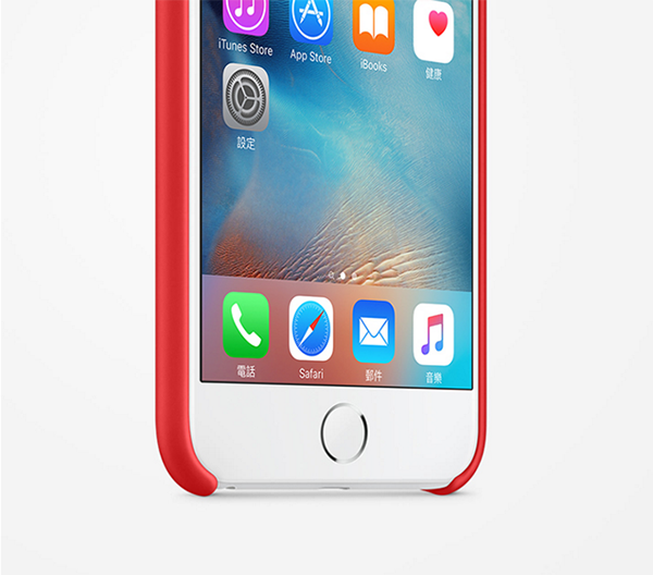 apple-product-red-product_04