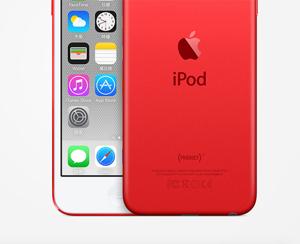 apple-product-red-product_08