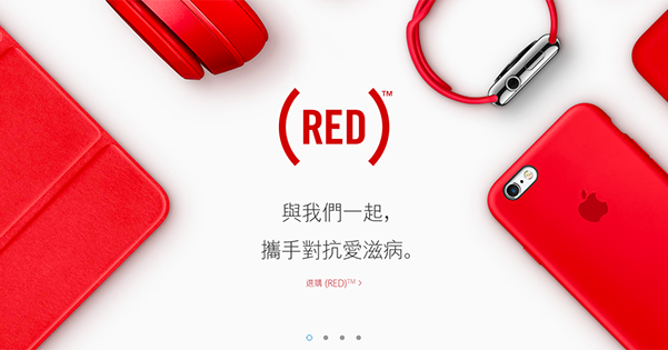 apple-release-new-product-red-iphone-6s-case-in-world-aid-day_00