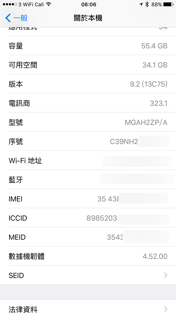 check-when-and-where-this-iphone-assembled-within-serial-number_01
