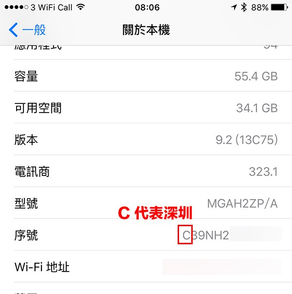 check-when-and-where-this-iphone-assembled-within-serial-number_02