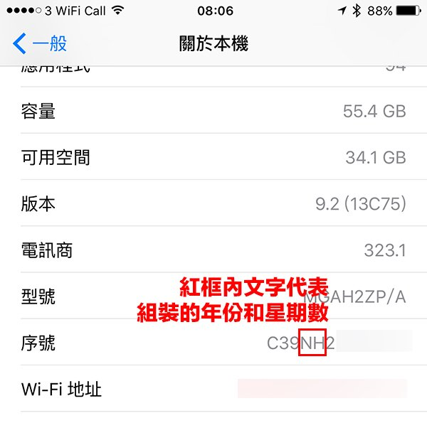 check-when-and-where-this-iphone-assembled-within-serial-number_03