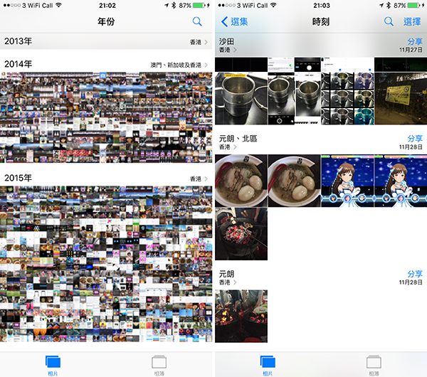 how-to-search-ios-photos-effectively_01