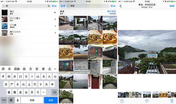 how-to-search-ios-photos-effectively_02