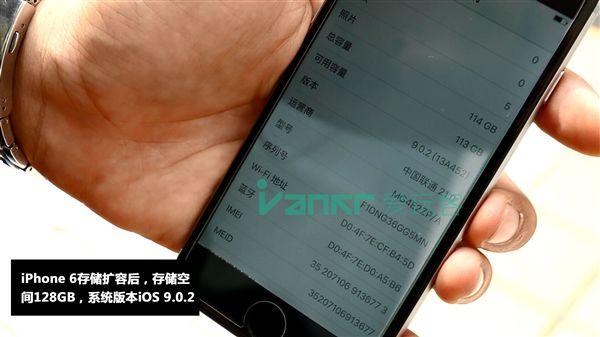iPhone ssd 128 92-3