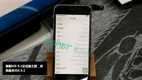 iPhone ssd 128 92-4
