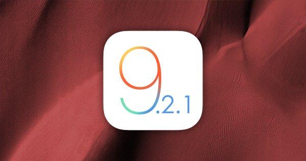 ios-9-2-1-first-beta_00