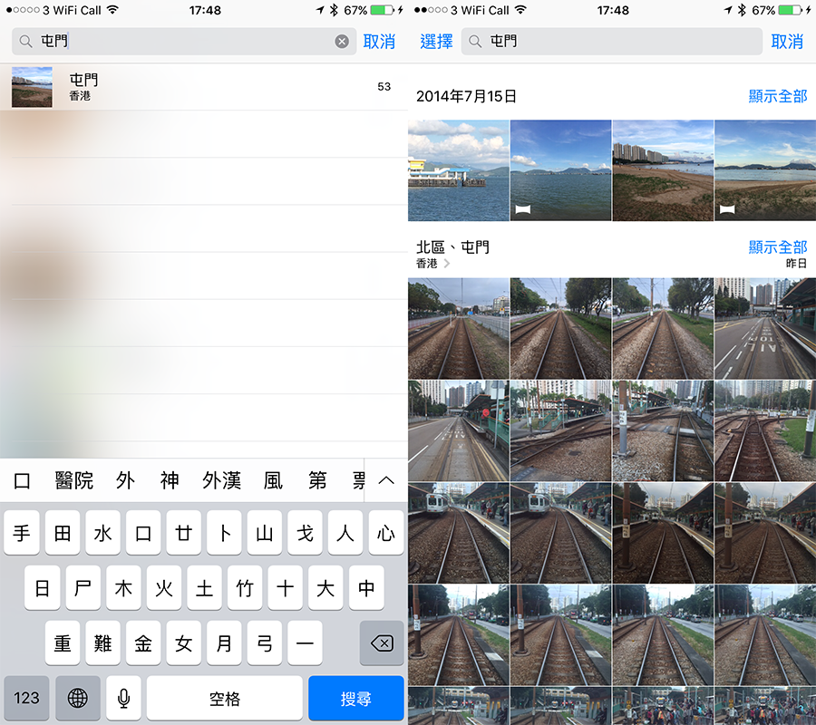 ios-9-tips-call-siri-find-photos-in-some-places_04