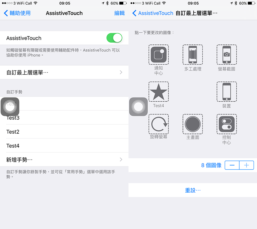ios-restart-with-assistive-touch_01