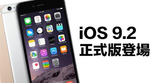 ios92