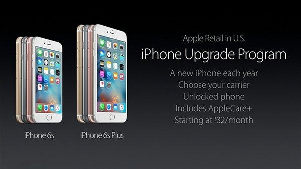 iphone-upgrade-program_02