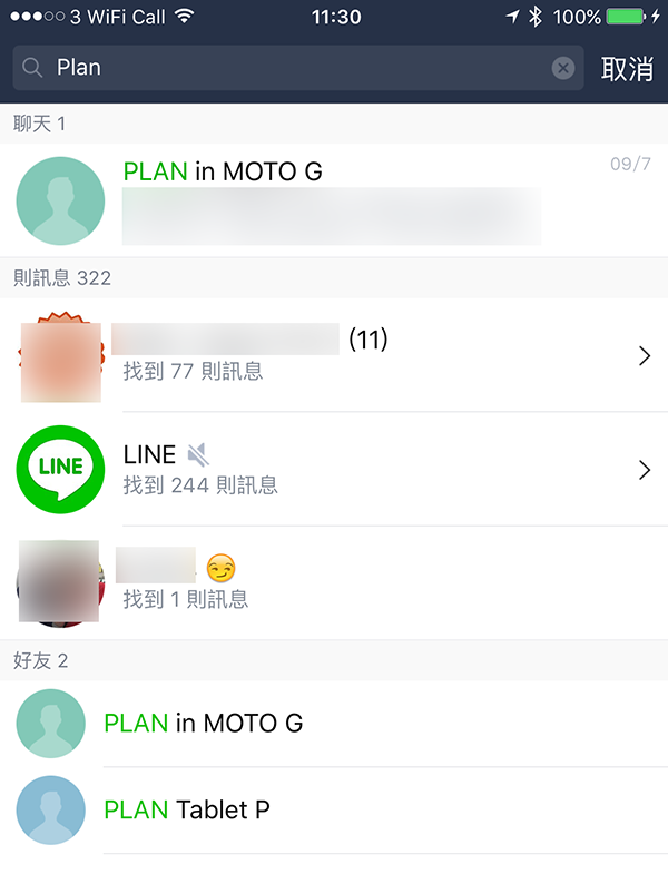 line-5-8-0-update-search_01