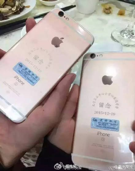 some-chinese-wealthy-give-iphone-6s-to-classmates_00