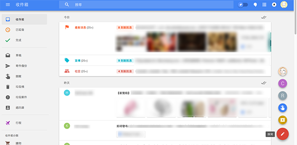 the-end-of-gmail-google-will-transfer-to-inbox_03